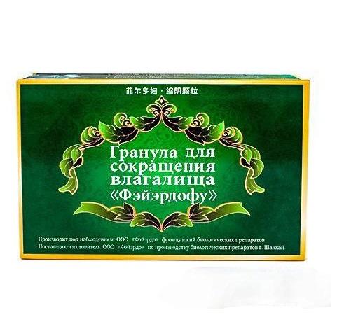 """Таблетки сужающие """"Фэйэрдофу"""" для женщин, уп. 2шт"""