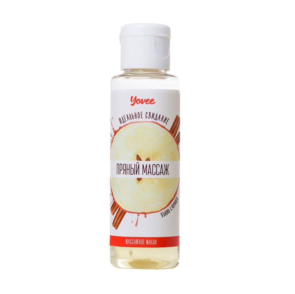 Масло для массажа Yovee by Toyfa «Пряный массаж» с ароматом яблока и корицы