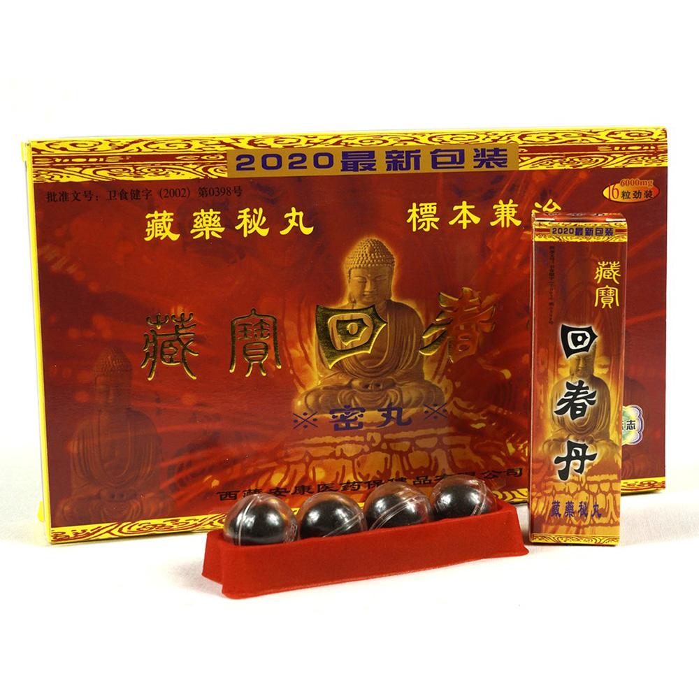 Шарики Будда для потенции при простатите, слабости почечной функции, ломоте на основе шафрана кордицепса, пениса тиб.козла 1шт