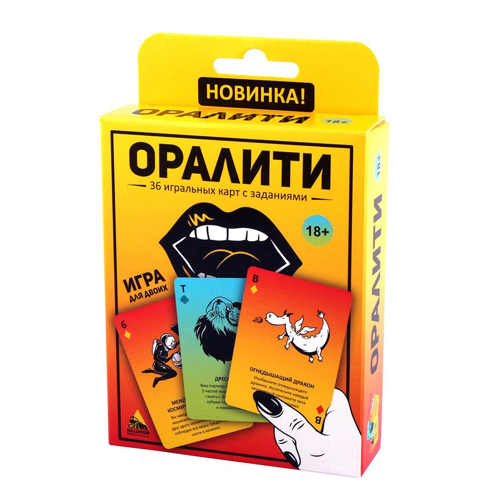 Настольная игра Оралити 1